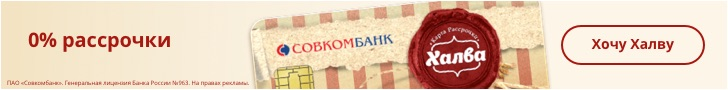 Оформить кредитную карту по паспорту в Лесозаводске - онлайн заявка